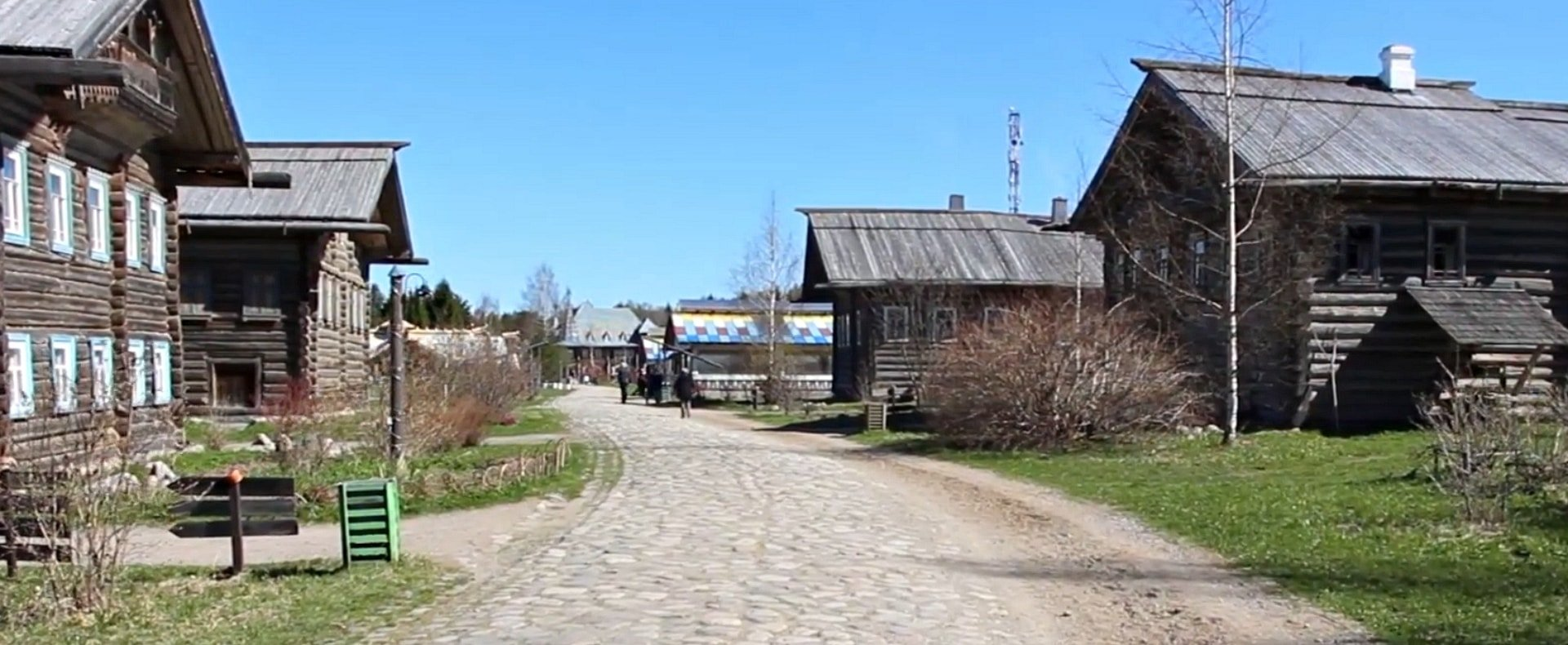 Mandrogi, Russia