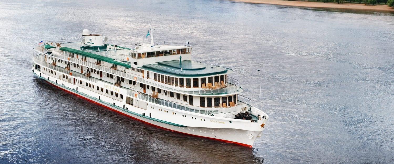 MS Volga Dream Ship