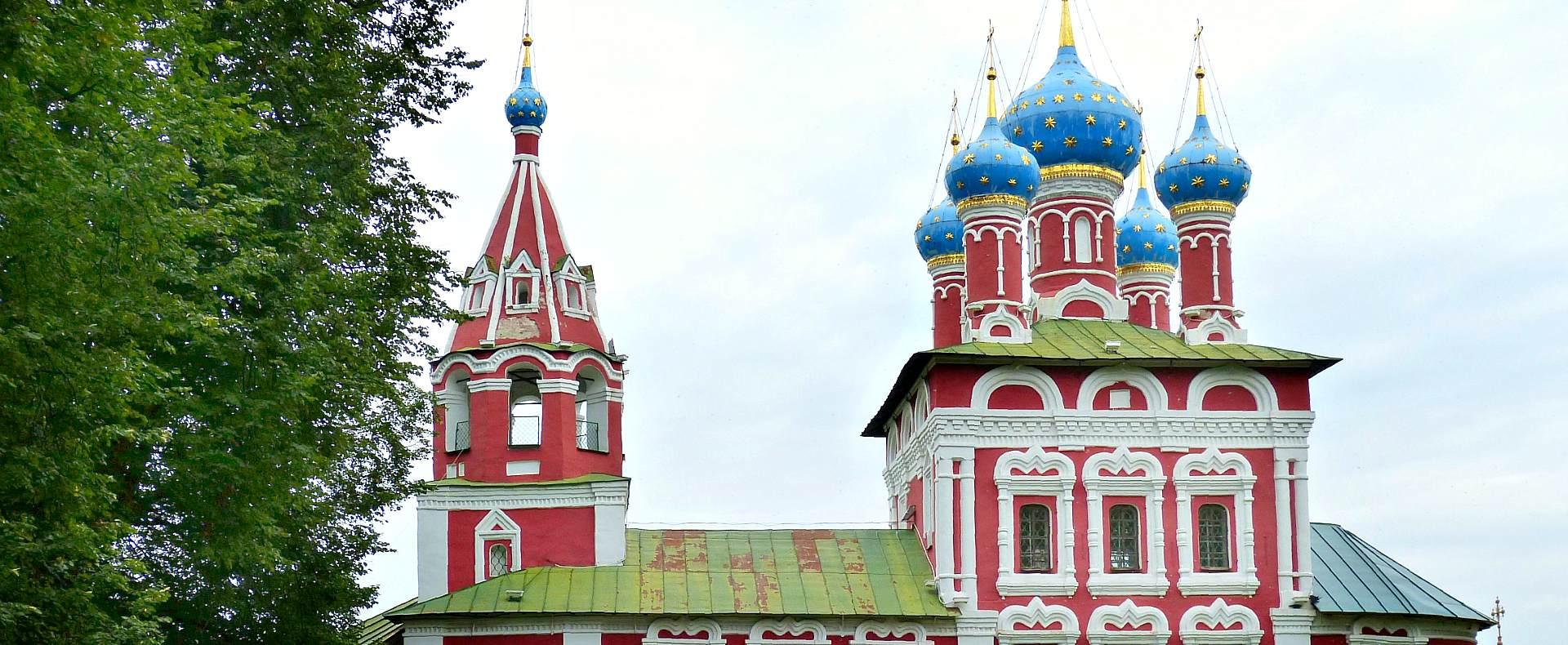 Uglich, Russia