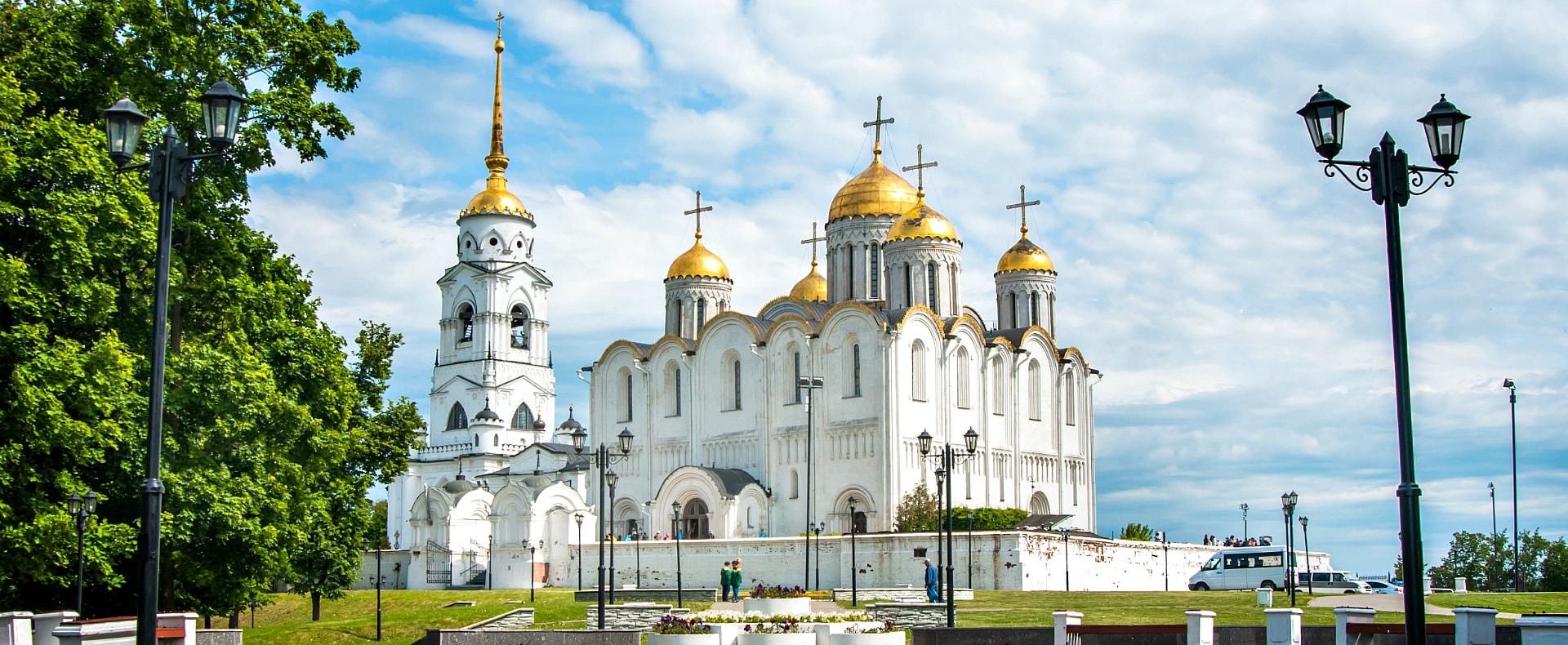 Vladimir Sight Gallery