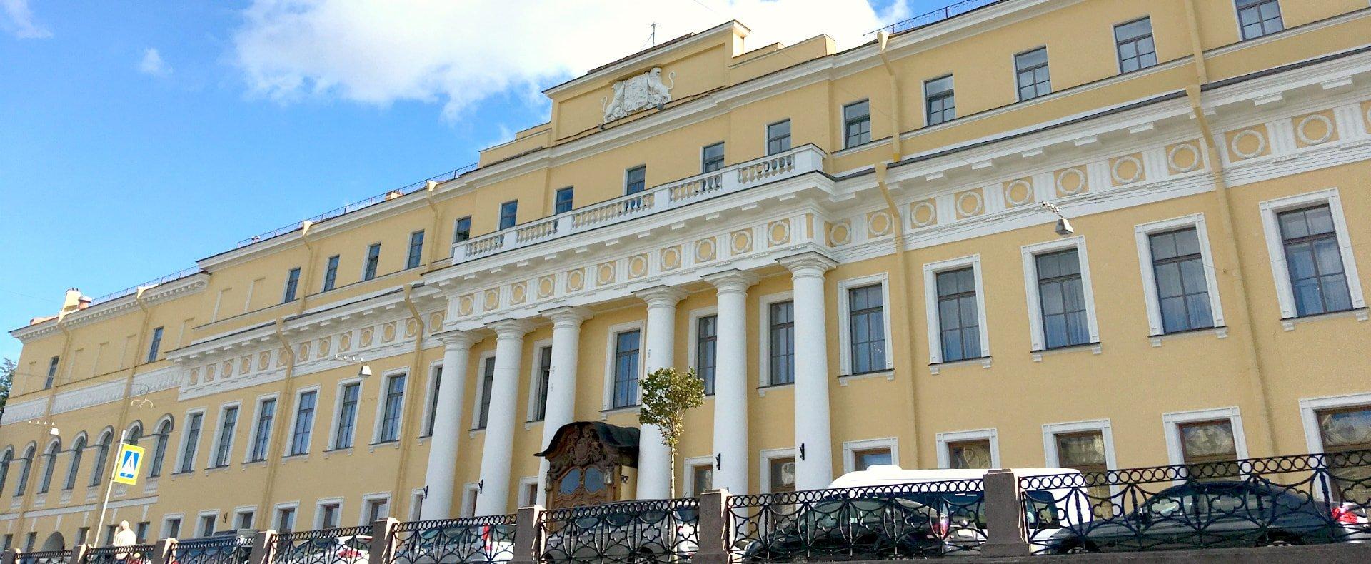 Yusupov Palace, St. Petersburg