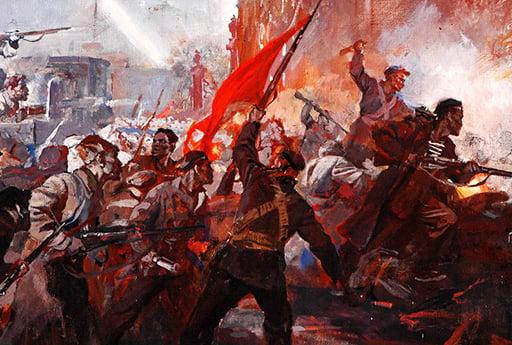 Revolutionary Capitals