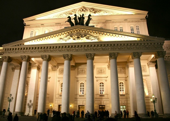 Russian Theaters: World's Best Opera & Ballet
