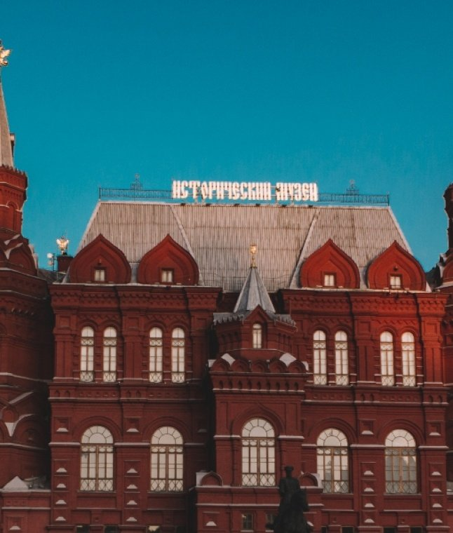 Moscow Must-Experiences