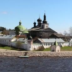 Goritsy, Russia