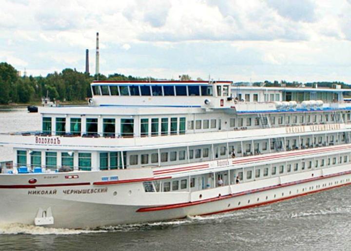 MS Chernishevsky Cruise Ship