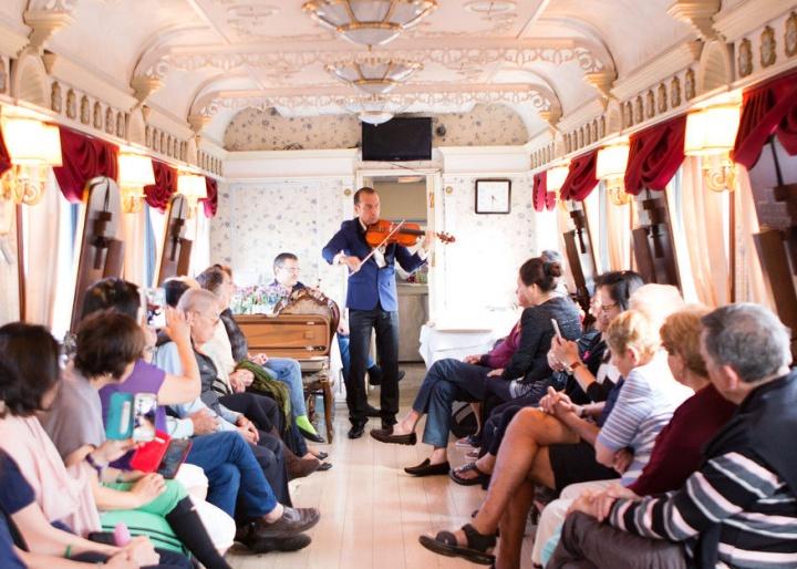 Imperial Russia Train Program Explanation
