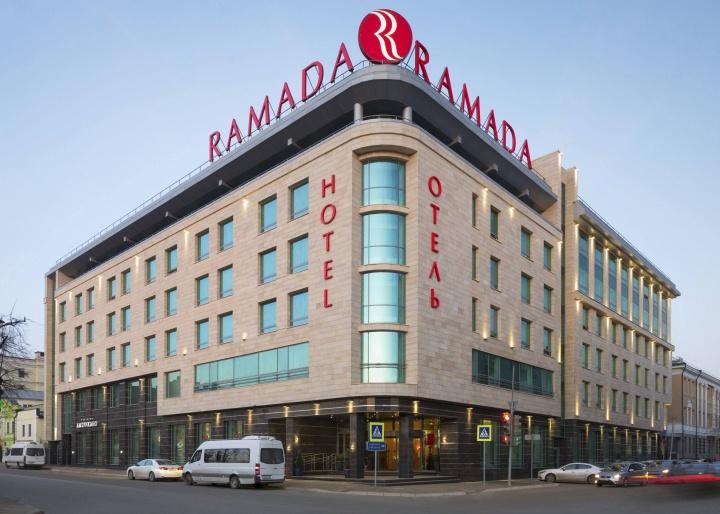 Ramada Kazan City Centre, Kazan